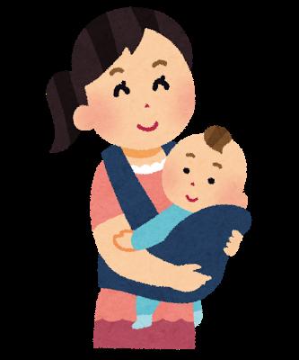 エルゴの抱っこひもの使い方!2人育ててるママにおすすめ【動画あり】